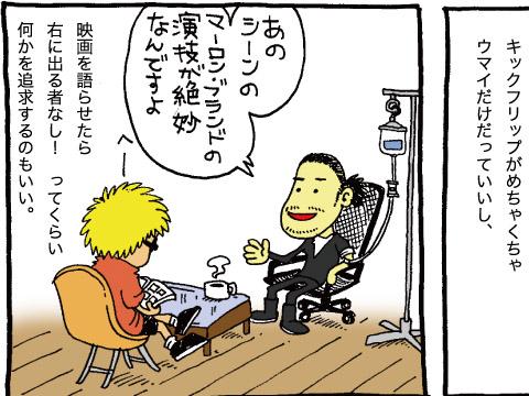 02_goods02