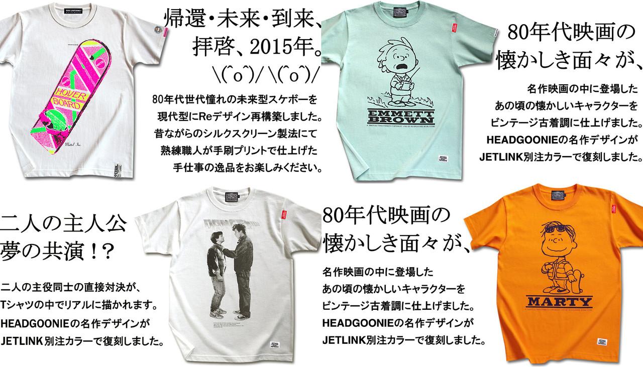 09_goods04b