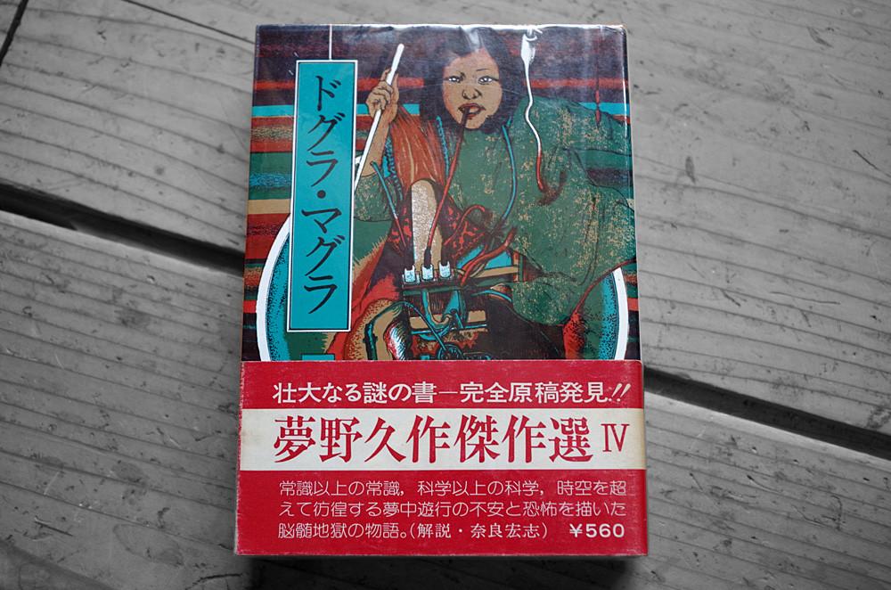 08_book02