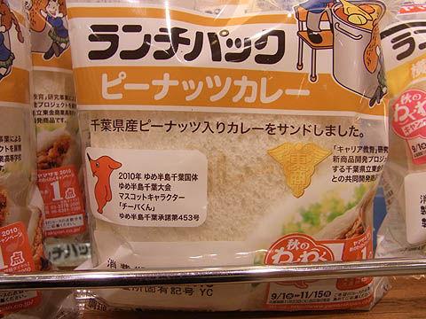9_food12
