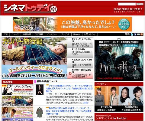 04_movie02