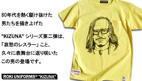 top_kizuna2