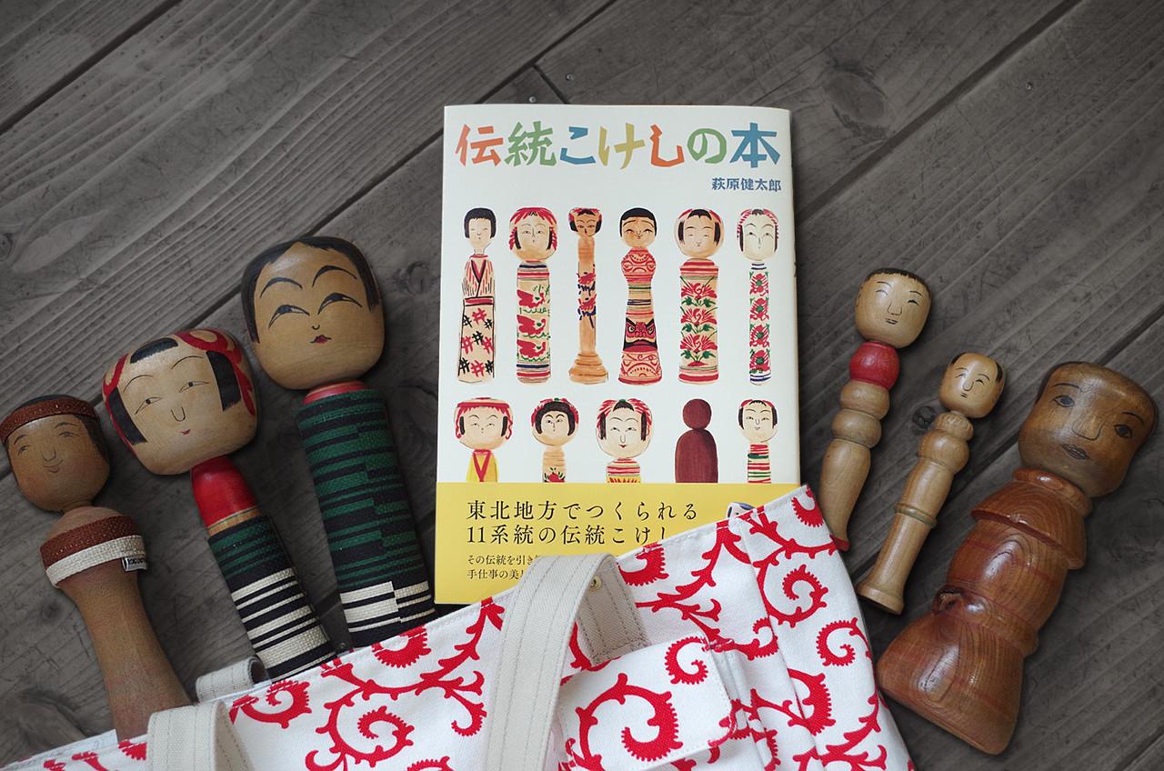 08_book01a
