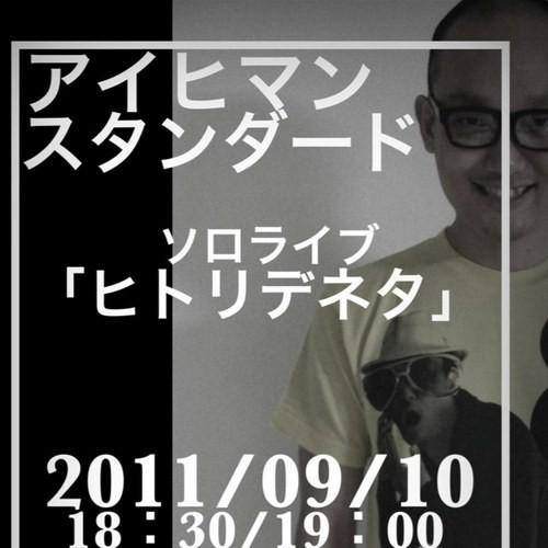09_life03