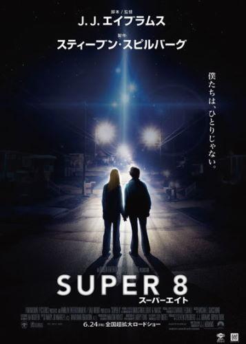 07_movie01