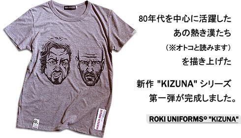 top_kizuna1