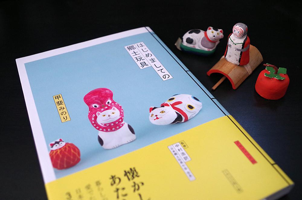 03_book01