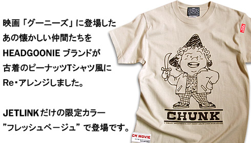 top_chunk1