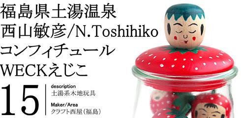 top_nishiyama