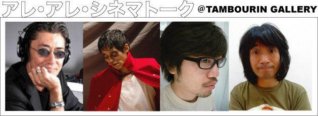 01_movie01