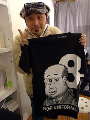 安斎肇さんの着用例1