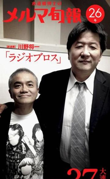 11_movie12