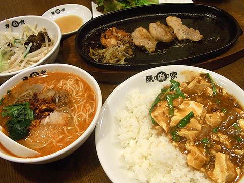 10_food01