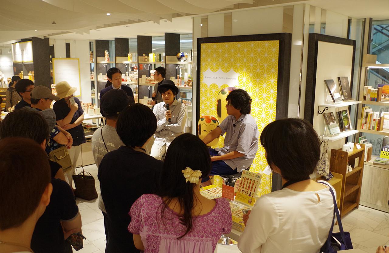 新宿伊勢丹『伝統こけしの本』出版記念トークショー