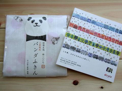06_goods06