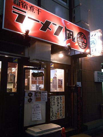 11_life32