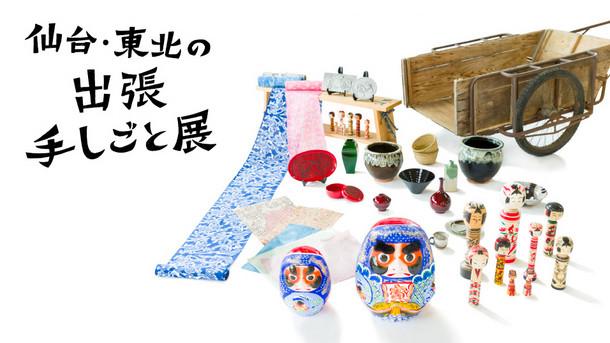 01_goods02