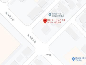 こぐま近文店MAP