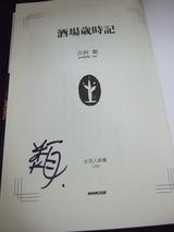 DSCF2782