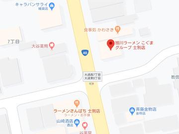 こぐま士別店MAP