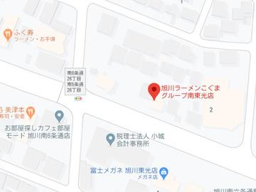 こぐま南東光店MAP