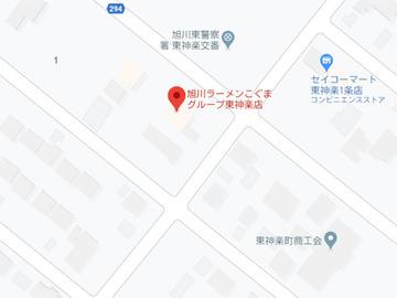 こぐま東神楽店MAP