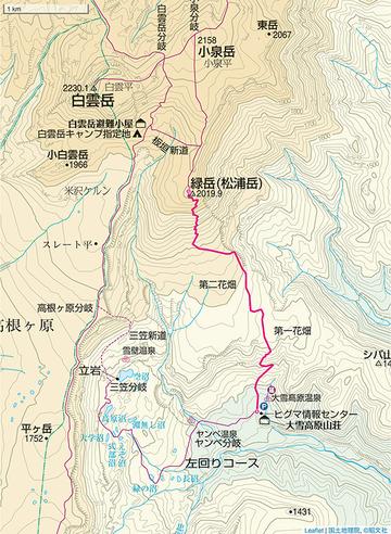 _大雪高原温泉〜緑岳(松浦岳)-1