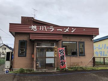 IMG_8393