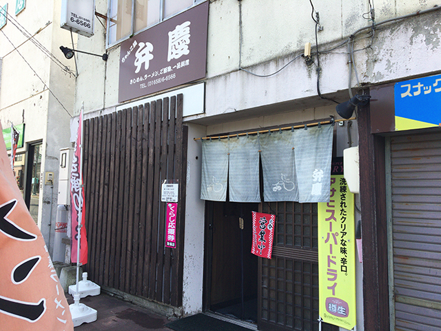 Jets' Diary-Shuffle It All (Jets似非旭川ラーメン研究所) : 愛別町 ...