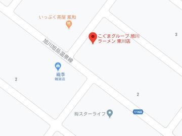 こぐま東川店MAP