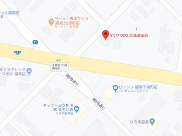 こぐま留萌店MAP1993-1