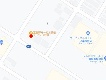富良野めん紀行店MAP