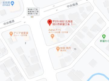 こぐま新富店MAP