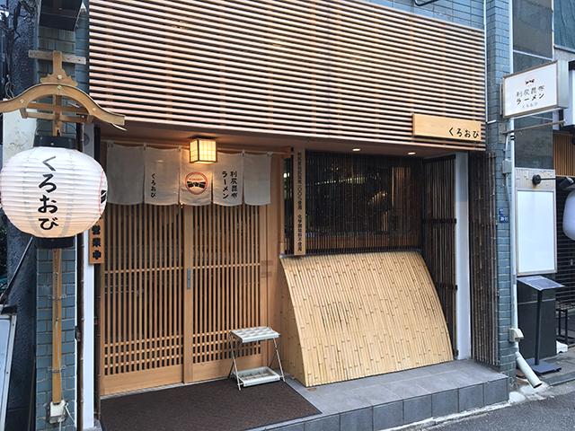 泰 ラーメン 恒 竹田