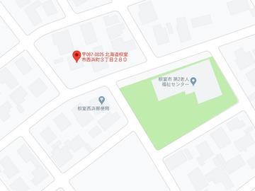 こぐま根室(白雪)MAP