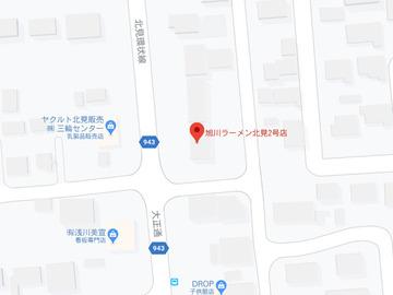 こぐま北見2号店MAP