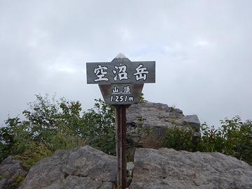 DSCN0574