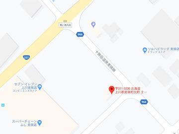 こぐま美瑛店MAP