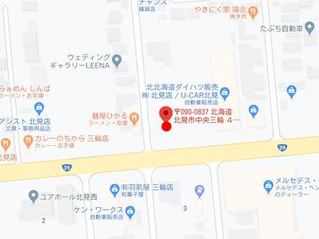 熊ッ子北見2号店1990MAP