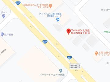 こぐま神楽店MAP