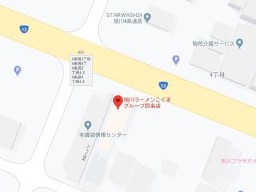 こぐま4条店MAP