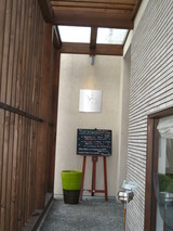 banyantree入口