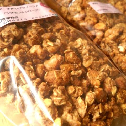 Sweets essenceグラノーラ
