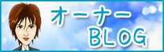 o-blog