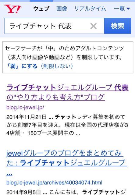 2014-11-24-16-31-00