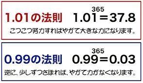 2014-11-04-23-54-04
