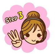 オペレーター ステップ 3
