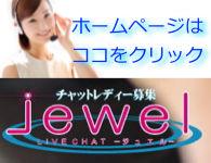 jewelHP