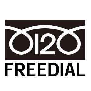 045-free-icon