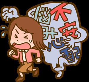 huan_owareru-01